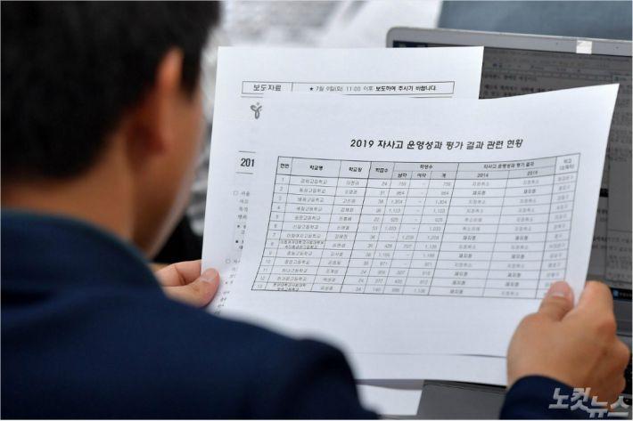 법원, 서울시 자사고 지정취소 학교 8곳…모두 '집행정지' 인용