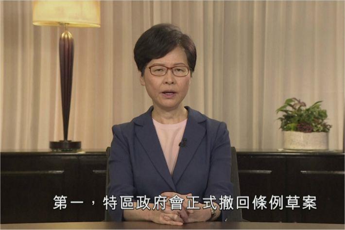 캐리람 송환법 공식 철회에 홍콩 시위대 냉담, 15일 대규모 집회 예고 긴장감 고조