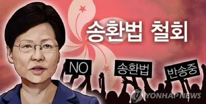대만, 홍콩에 '송환법 촉발' 살인용의자 개별인도 제안