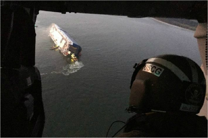 화물선 美해상서 전도, 한국인 4명 소재불명