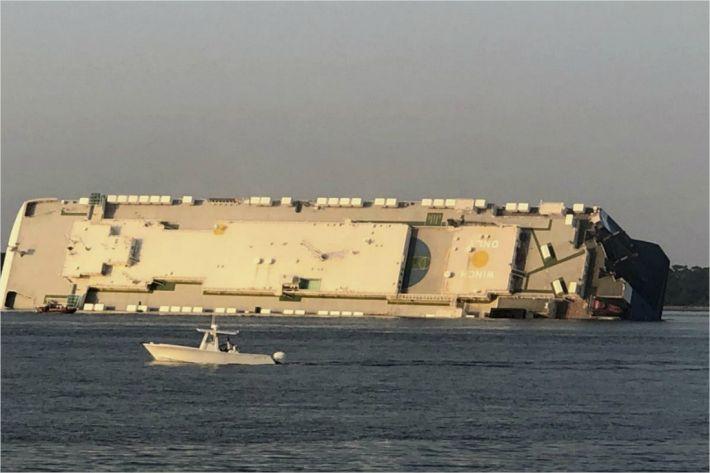 현대글로비스 선박사고…'수심 얕지만 연기가 문제'
