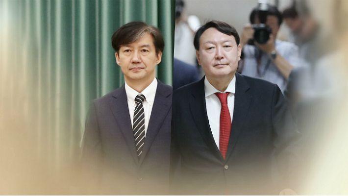"""윤석열 """"조국 장관 관련 수사는 헌법정신 입각한 수사"""""""