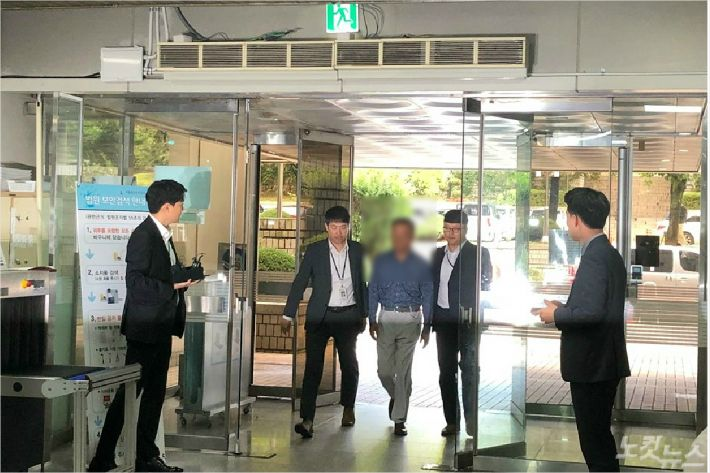 '조국 펀드' 의혹, 운용사·투자사 대표 영장심사 출석