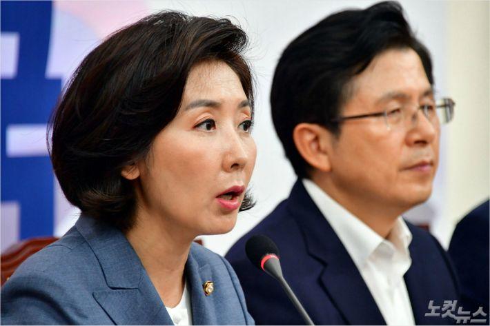 """나경원 """"'조국 게이트', 국조‧특검 바로 실시해야"""""""