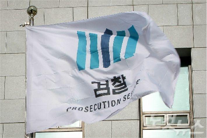 검찰, 조국 장관 부인 '표창장 위조' 공범수사 집중