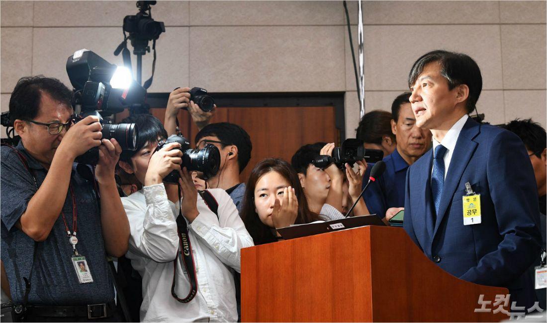 [뒤끝작렬] 조국 둘러싼 '정치게임'…싸움에 불려나온 국민들