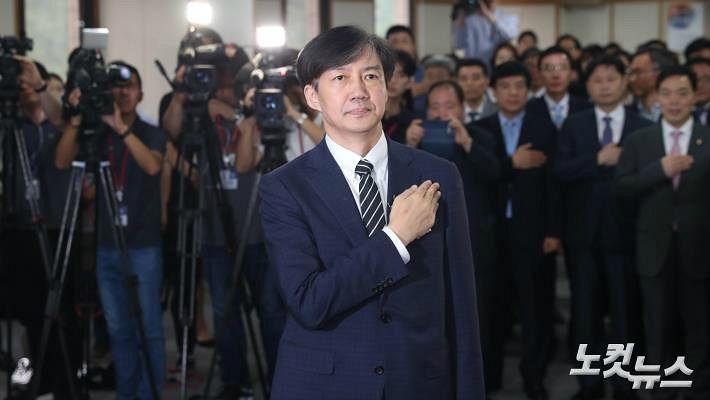 조국 취임 후 첫 당정협의 18일 개최…與 검찰개혁 박차