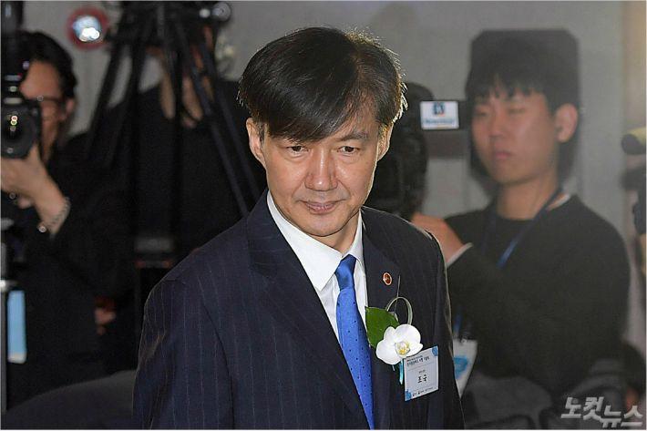'총장상 위조 혐의' 정경심 교수, 내달 18일부터 재판 시작
