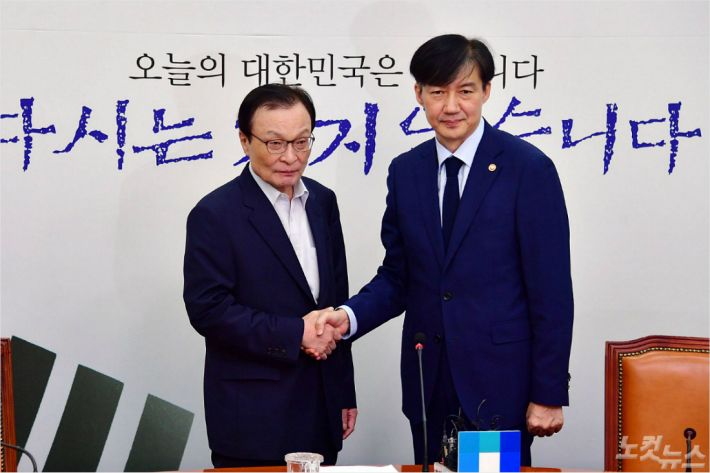 """조국, 국회 방문 """"심려끼쳐 죄송""""…의혹엔 묵묵부답"""