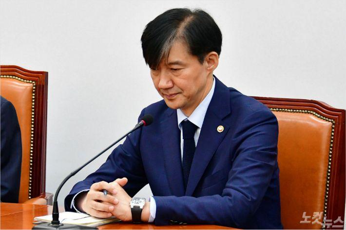 조국 장관 1호 지시 '검찰개혁추진지원단' 발족