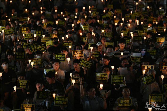 서울대 연대 고대 19일 '조국 규탄' 촛불집회 개최