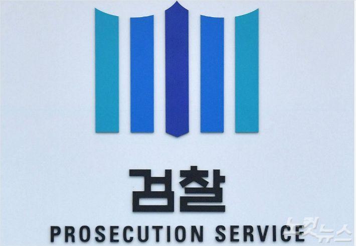 檢, 조국 5촌조카·'가족펀드' 대표 조사…수사 '잰걸음'