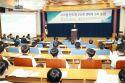 충북도, 시스템반도체 선순환 생태계 구축 포럼 개최