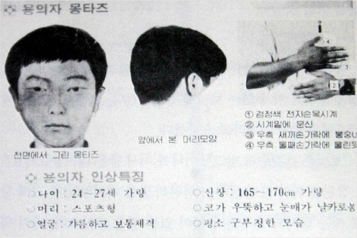 """""""입 닫은 화성살인 용의자 A씨, 가석방 노리나"""""""