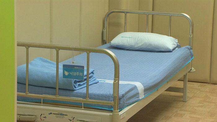 OECD 최고 수준 한국 병원 병상수…복지부, 내년 2월 병상 수급관리 시행