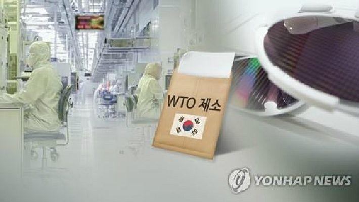 """정부 """"일본, 'WTO 제소' 양자협의 응하기로"""""""
