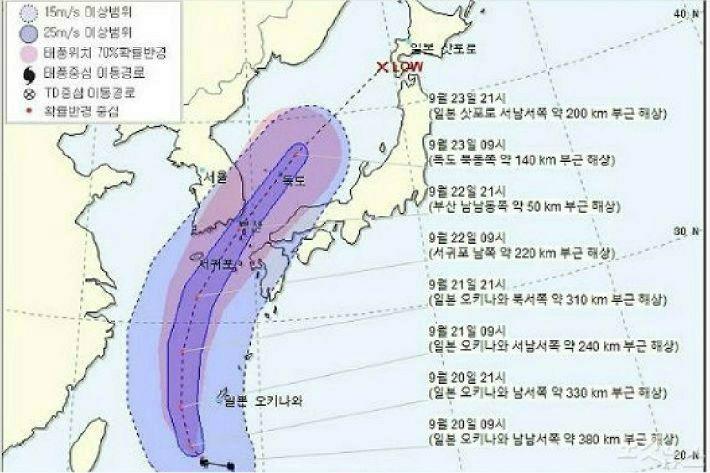 '물폭탄' 태풍 '타파' 22일 15시 제주·22시 부산 최근접