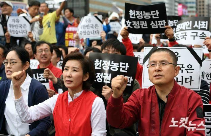 """한국당 주말집회…""""나라 2년만에 망조, 정부 심판해야"""""""
