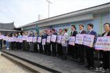 2019 춘천연탄은행 15주년 기념 재개식 및 나눔 봉사 발대식