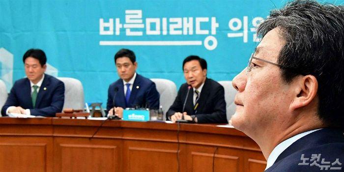 바른미래 비당권파 '변혁 비상행동' 출범…대표는 유승민