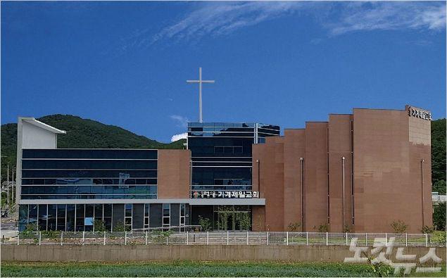 기계제일교회, 새성전 입당 감사예배 드려