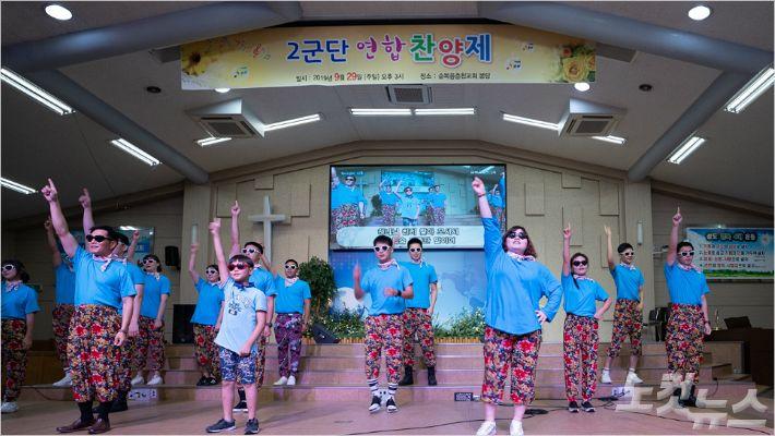 순복음춘천교회 '2019 2군단 찬양축제' 개최