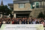 2019 추양 목회 힐링캠프 3일간의 일정으로 열려