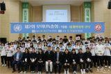 예닮글로벌학교 제2회 모의UN총회 개최
