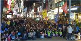 """부산 도심서 """"검찰 개혁 1.2만"""" vs """"조국 구속 700명"""" 맞불 집회"""