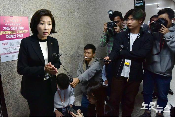 """나경원 """"조국 사퇴는 국민의 승리…文, 사과하라"""""""