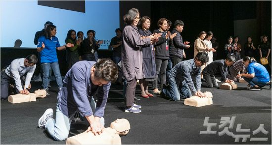 아시아문화원, 전 직원 심폐소생술 실습 교육