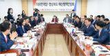 경북도-한국당, 내년 국비확보 총력