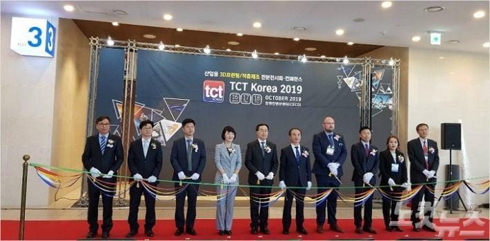 국내 유일 산업용 3D 전문 전시회 'TCT KOREA 2019' 창원서 개막