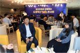 청년 경남도의원·공무원이 만난 '도정혁신 콘서트'