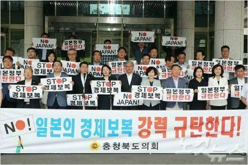 충북도의회, 日 전범기업 제한조례 다루지 않기로