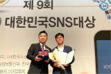 경북문화관광공사 '2019 대한민국 SNS대상' 수상