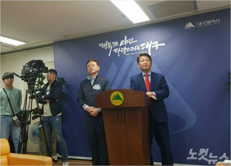 대구·경북 통합신공항 최종이전지 선정 기준, 국방부가 키 잡는다