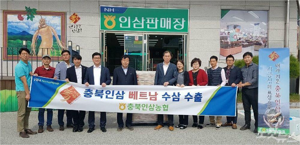 충북인삼농협, 사상 첫 베트남 수삼 수출 성공