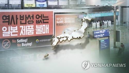 日,9월 對韓수출 15.9% 감소…일본제품 불매운동 영향