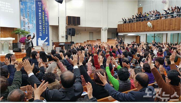 영월군기독교연합회 조이포유콘서트 개최