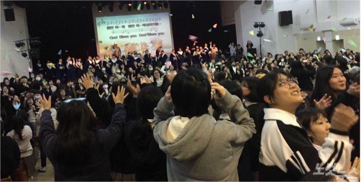 서울 동작구에 위치한 숭의여고가 6일 오전 고3 수험생들을 위한 격려 예배를 진행했다. 재학생들이 고3 수험생들에게 격려 편지를 종이비행기로 접어 날리고 있다.