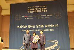 충남도, 대한민국 소셜미디어대상서 2년 연속 대상 수상