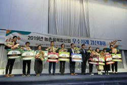 충남도, 농촌융복합산업 우수사례 경진대회서 7년 연속 수상