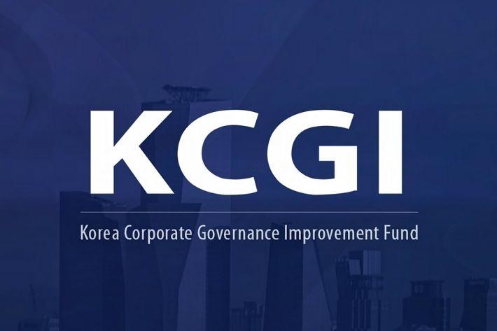 "KCGI ""대한항공, 아시아나 수준으로 재무구조 개편해야"""