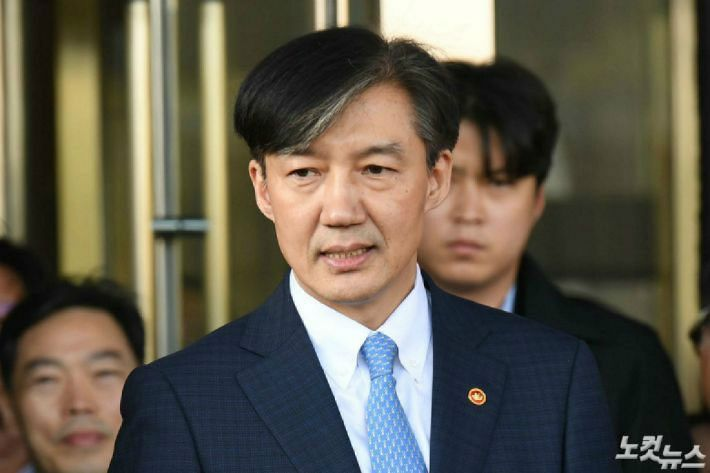'曺 일가 3명' 구속기소…조국 향한 검찰 칼끝