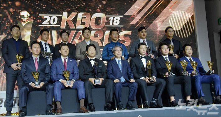 KBO 리그 빛낸 MVP·신인왕은 누구?…25일 시상식 개최