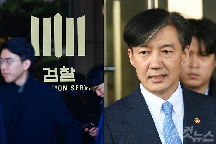 """조국 재조사 일주일째 '잠잠'…검찰 """"일정 조율중"""""""