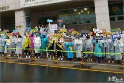 부산 완월동 폐쇄 가시화…지원 조례 상임위 통과