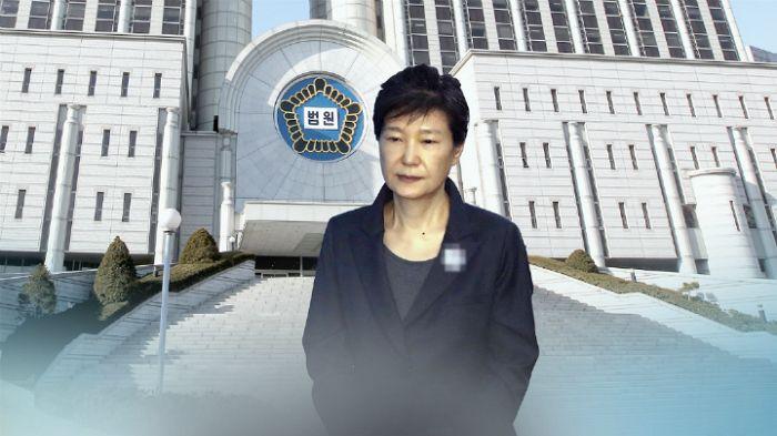 대법, '朴 국정원 특활비'는 국고손실·뇌물 해당…파기환송(1보)
