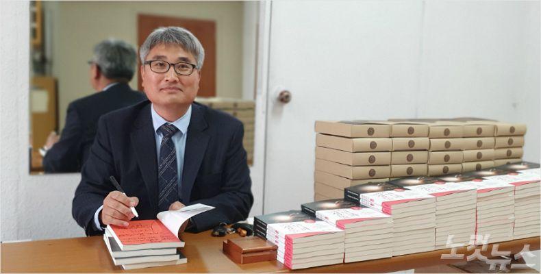김주원 목사 '요한계시록으로 정면돌파'(기독교포털뉴스) 출판기념회 개최